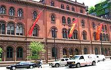 Public Theater : New York